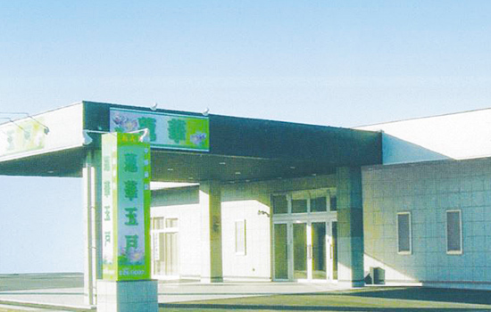 蓮華 門井会館の外観