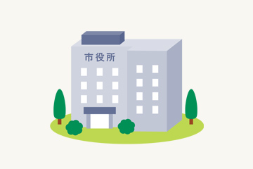 役所手続きの代行のイメージ図